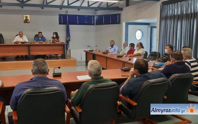 Σύσκεψη Δημάρχου και Αντιδημάρχων Δ. Αλμυρού με τους Προέδρους των Τοπικών Συμβουλίων (φωτο)