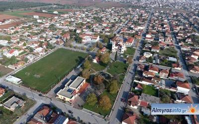 Τιμάται η επέτειος 113 χρόνων από τη θεμελίωση της Ευξεινούπολης