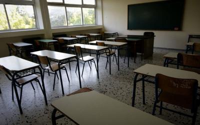 Μαγνησία: Αναστολή διά ζώσης λειτουργίας σε τέσσερα σχολεία λόγω κρουσμάτων