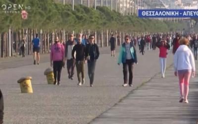 Θεσσαλονίκη: Κλείνει η Νέα Παραλία μετά την «κοσμοπλημμύρα» και τις βόλτες με καφέ στο χέρι!
