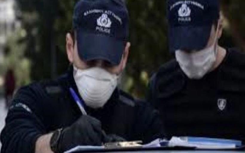 Μαγνησία: Σαράντα πρόστιμα για μη χρήση μάσκας και για άσκοπη μετακίνηση