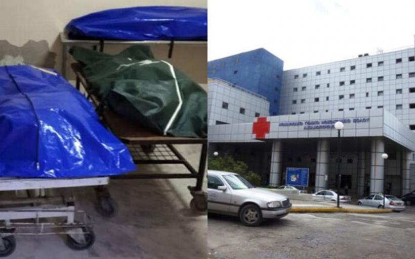 Δραματική πλέον η εικόνα στο Νοσοκομείο Βόλου: 16 νεκροί σε 24ωρες και μόνο έξι ψυκτικοί θάλαμοι!