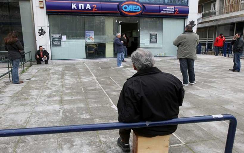 ΟΑΕΔ: Οι εγγεγραμμένοι άνεργοι ανήλθαν σε 1.069.285