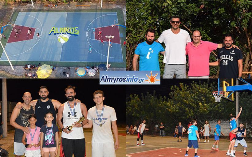 Με επιτυχία το καλοκαιρινό τουρνουά basket 3on3 στον Αλμυρό (βίντεο&φωτο)