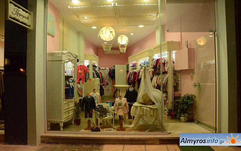ec278dcd9fb9 Δεκαήμερο προσφορών στο κατάστημα παιδικών ρούχων