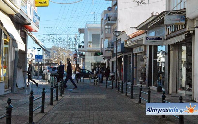Ένωση Επαγγελματιών Αλμυρού: Πρόταση για συγκεκριμένη δέσμη μέτρων λόγω κορονοϊού