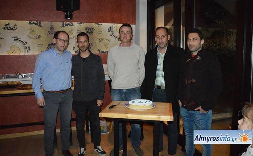 Κοπή πίτας και πάρτι στο  Smart Cafe για το βόλεϊ του ΓΣΑ (φωτο)
