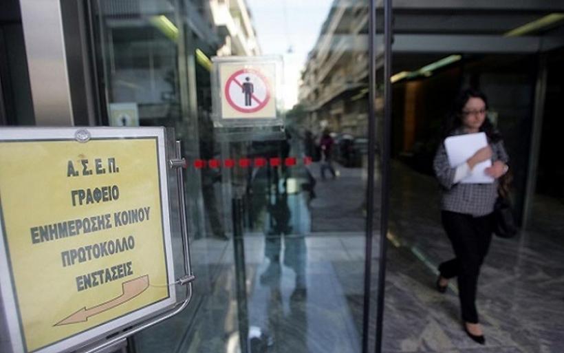 ΑΣΕΠ: Στα σκαριά 36.546 προσλήψεις σε υπουργεία, φορείς και δήμους