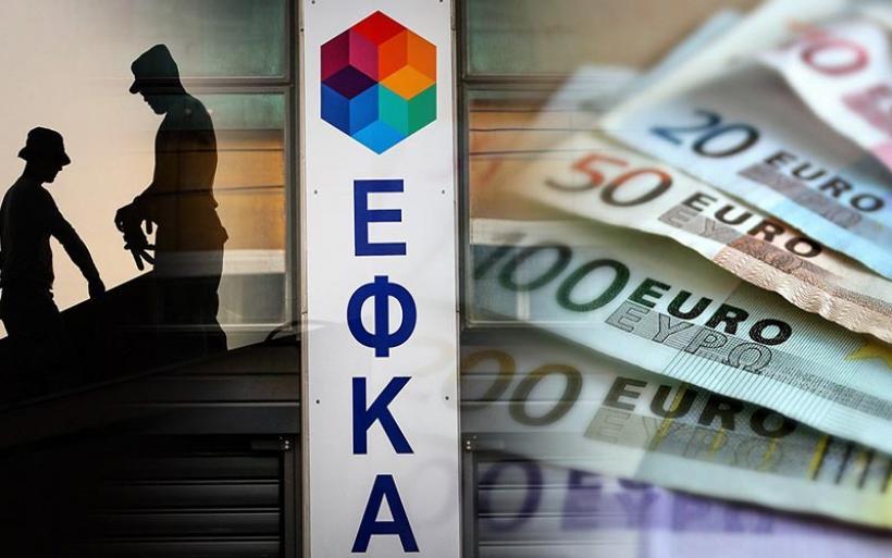ΕΦΚΑ: Ποιοι επαγγελματίες μπορούν να πληρώσουν 165 ευρώ εισφορά - Οι ημερομηνίες