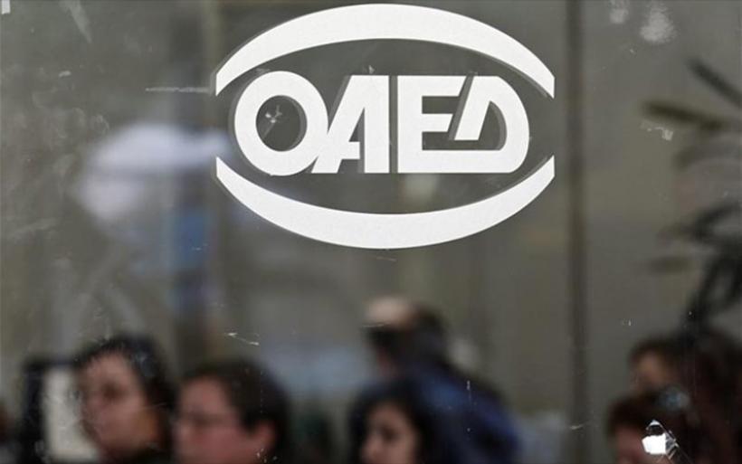 ΟΑΕΔ: Από σήμερα η καταβολή των 400 ευρώ σε μακροχρόνια ανέργους