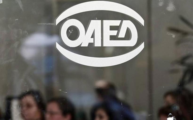 ΟΑΕΔ: Την Πέμπτη ανοίγει η πλατφόρμα των 400 ευρώ για τους μακροχρόνια άνεργους