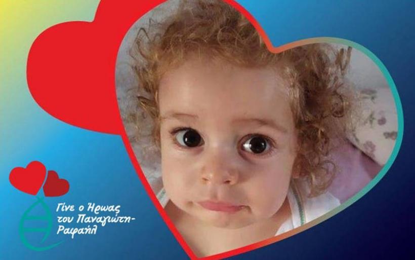 Ο μικρός Παναγιώτης Ραφαήλ επιστρέφει στην Ελλάδα νικητής