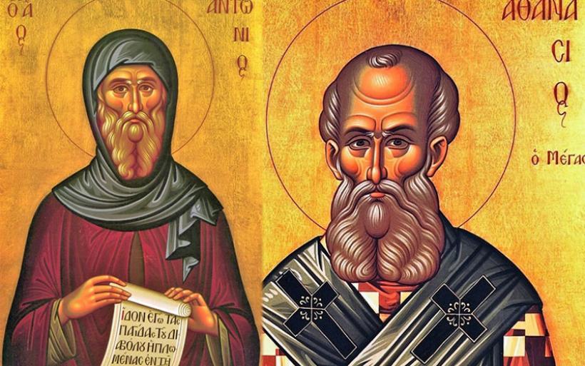 Μαγνησία: Πανηγύρεις Αγίου Αντωνίου και Αγίου Αθανασίου