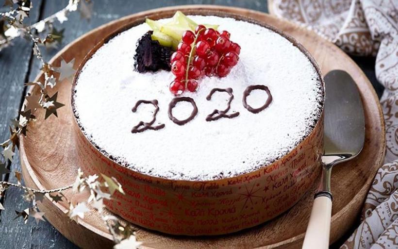 Πρόσκληση στην κοπή Πρωτοχρονιάτικης πίτας του ΕΟΣ Αλμυρού