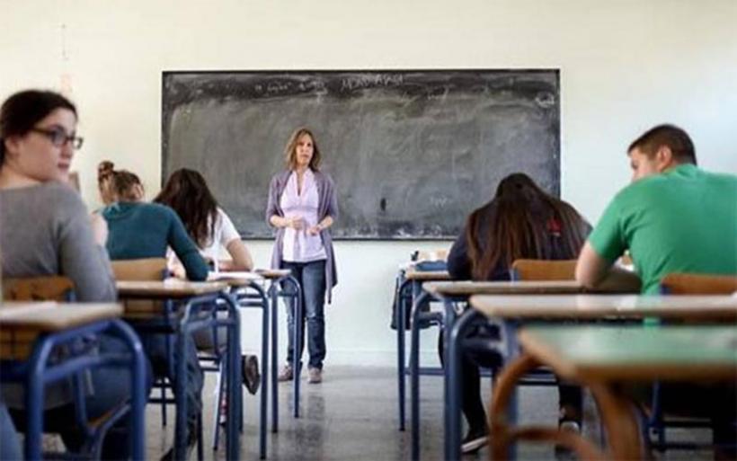 Νέοι όροι για σχολικές εκδρομές