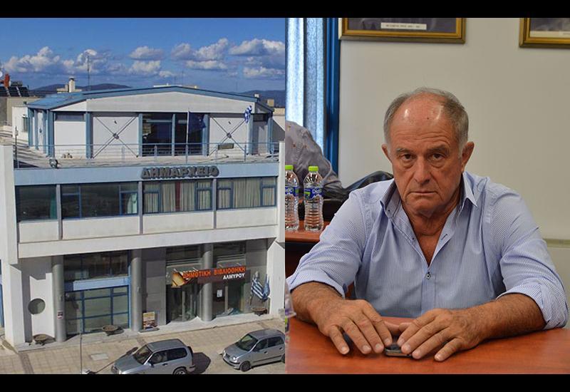 Ψήφισμα του Δημοτικού Συμβουλίου Αλμυρού για το θάνατο του Αντιδημάρχου Γ. Παπαϊωάννου